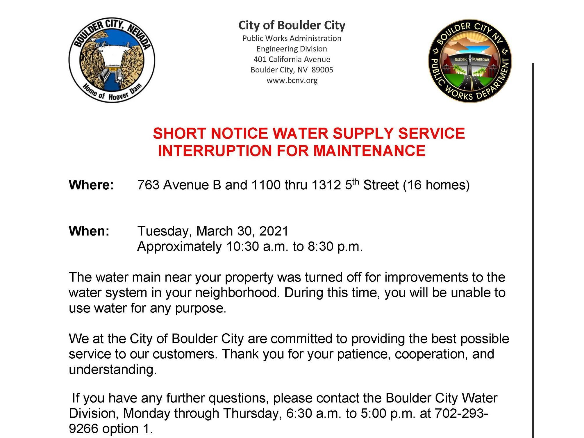 3.30.2021  5th St water shut down notice